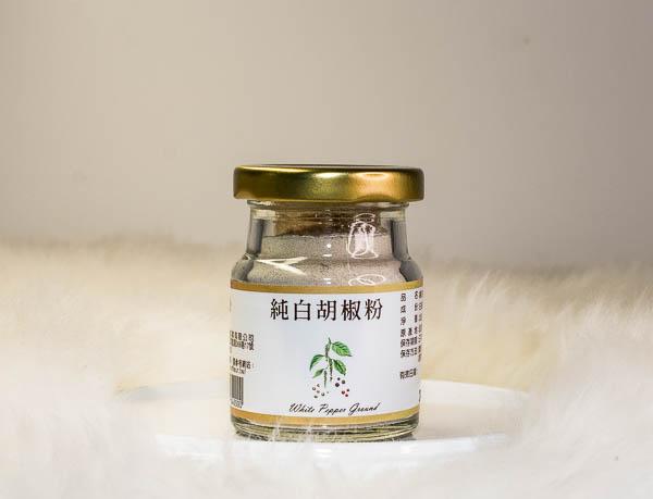 White Pepper Powder 35g