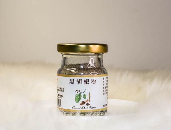 Black Pepper Powder 40g