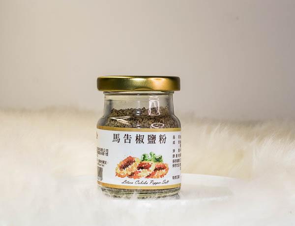 Litsea Cubeba Pepper Salt 48g