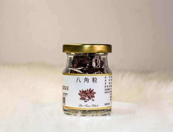Star Anise Whole 12g
