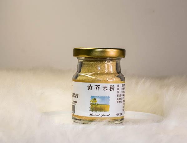 Mustard Powder 30g