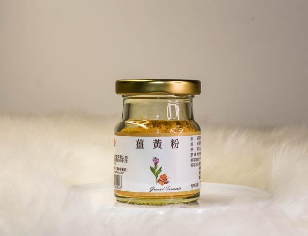Turmeric Powder 35g