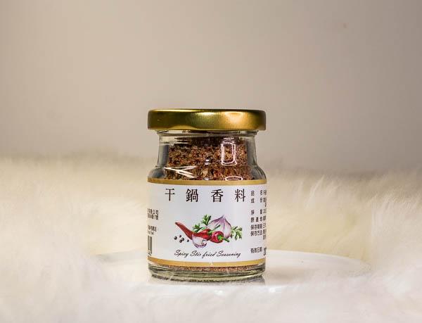 Spicy Stir Fry Seasoning 33g