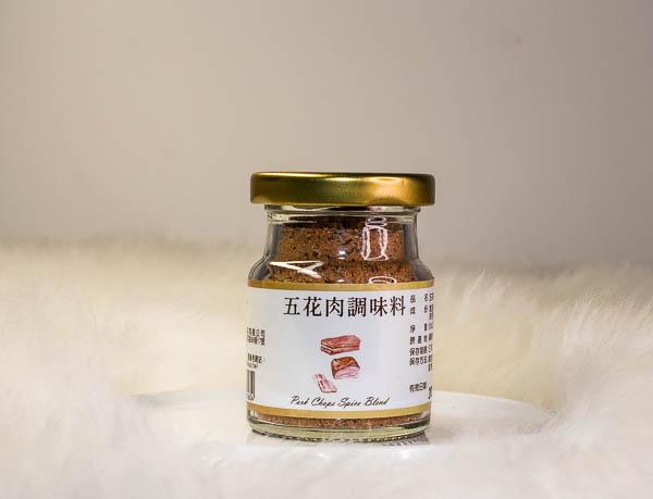 Pork Chops Spice Blend 50g
