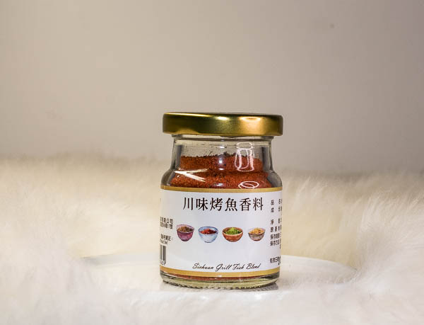 Grill Fish Spice Blend 35g