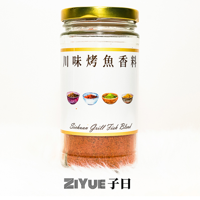 Grill Fish Spice Blend 140g