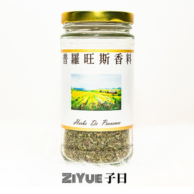Provence Herbs 40g